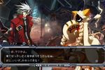 BlazBlue : Continuum Shift - 15