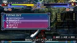 BlazBlue Continuum Shift 2 - PSP - 40