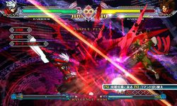 BlazBlue : Continuum Shift - 2