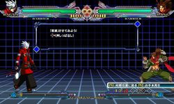 BlazBlue : Continuum Shift - 4