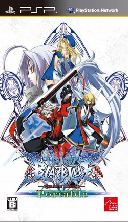BlazBlue Portable  - pochette