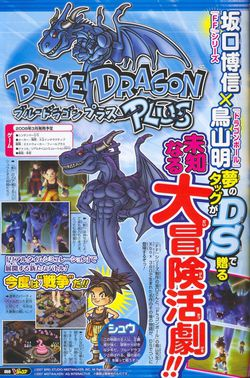 Blue dragon plus scan 1