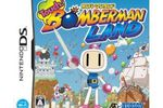Bomberman Land Touch ! jaquette US (Small)