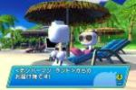 Bomberman Land Wii (Small)