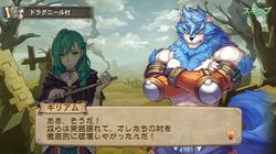 Breath of Fire 6 - 1