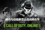Call of Duty Online - vignette