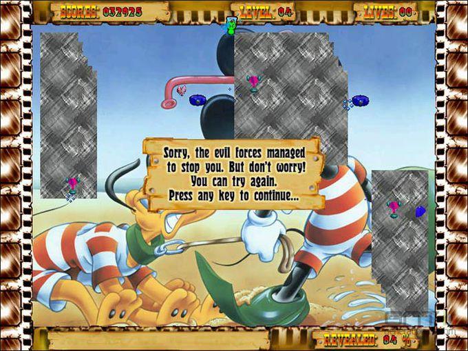 Cartoonix screen 1