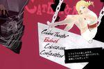 Catherine - modes (3)
