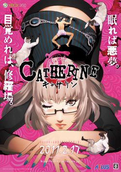 Catherine - poster lancement Japon (1)