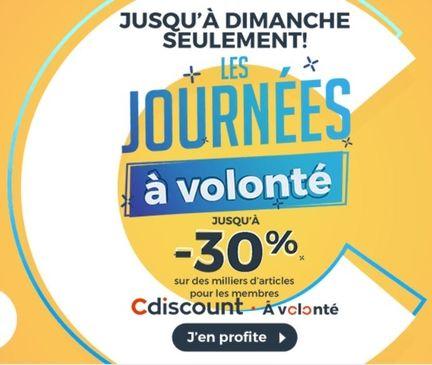 cdiscount-volonte