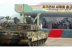 char d'assaut coréen XK2 (Small)