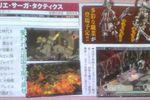 Chevalier Saga Tactics - scan Famitsu