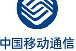 china mobile logo pro