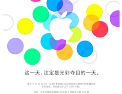 Chine-invitation-apple