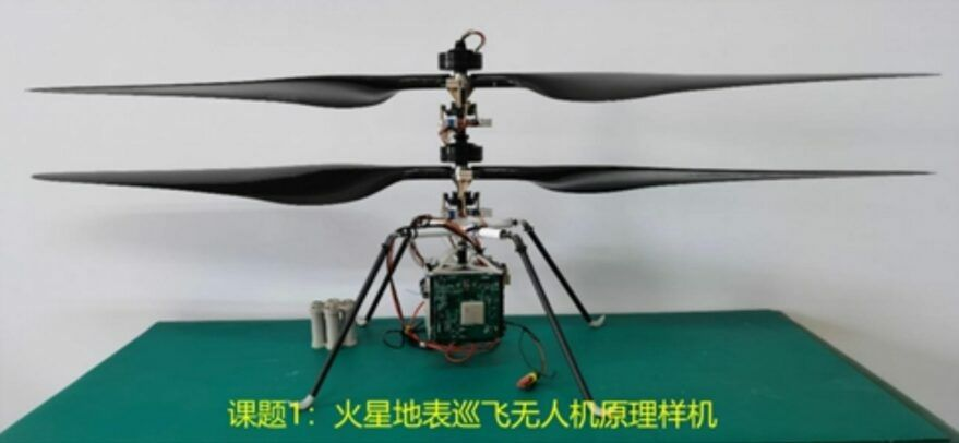 Chine mars drone helicoptere
