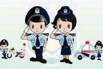 Chine_Police_Virtuelle