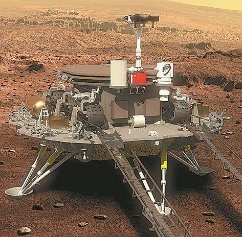 Chine rover Mars