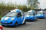 Chine voiture autonome