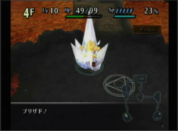 Chocobo dungeon wii image 6