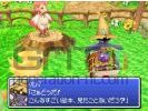Chocobo to maho no ehon scan 5 small