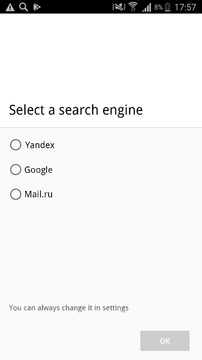 Chrome-Android-Russie-moteur-recherche