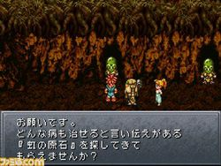 Chrono Trigger DS   contenu additionnel   4