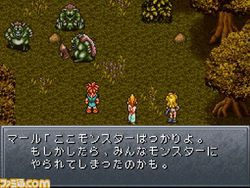 Chrono Trigger DS   contenu additionnel   6
