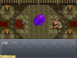 Chrono Trigger DS   contenu additionnel   7