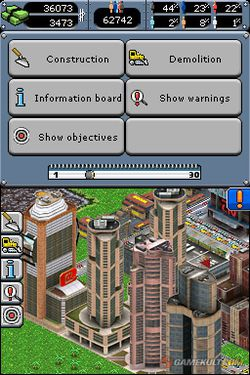 City Life DS   Image 2