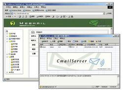Cmail Server screen2