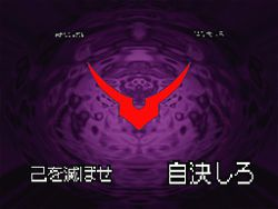 Code geass lelouch of the rebellion 1