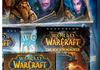 World of Warcraft : un conseiller de Cameron souhaite punir les voleurs d'articles virtuels