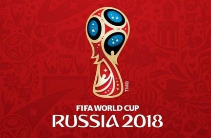 Coupe monde Russie