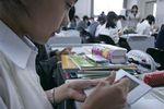 Cours anglais sur DS au Japon - 1