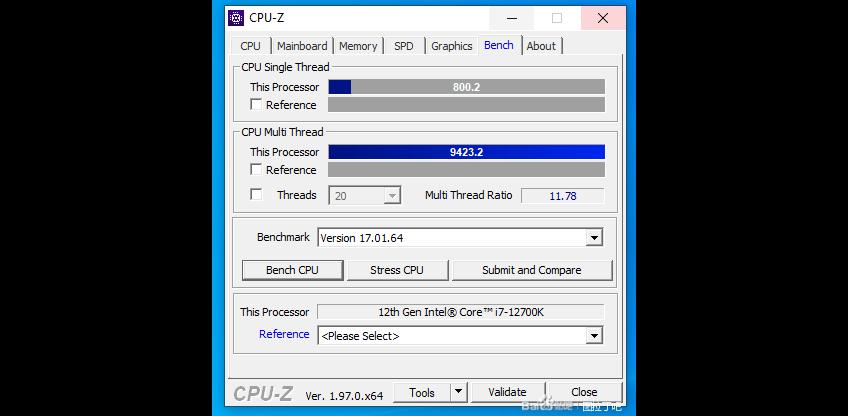 CPUZ Intel Core i7 12700K