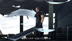 Crisis core final fantasy vii 3