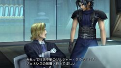 Crisis core final fantasy vii 4