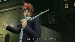 Crisis core final fantasy vii 5