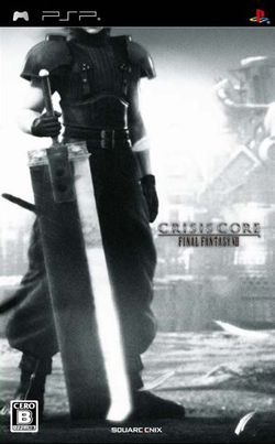 Crisis core final fantasy vii packaging