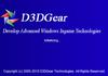 D3Dgear : un utilitaire de benchmark pour comptabiliser les images par seconde