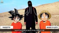 Daesh vs Japan (5)