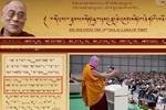 Dalai-Lama-Dockster
