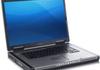 Le choix de Michaël Dell : un portable sous Ubuntu 7.04