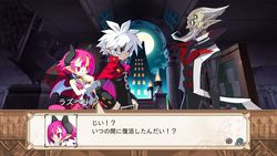 Disgaea 3 : Absence of Justice Append Disc - 6
