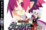 Disgaea 3 : Absence of Justice Append Disc - pochette