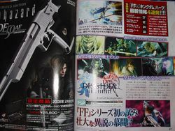 Dissidia final fantasy scan 1