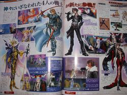 Dissidia final fantasy scan 2