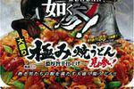 Divers Yakuza 3 - Image 6