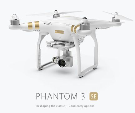 dji-phantom-3-se