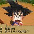 Dragon Ball DS : premier trailer
